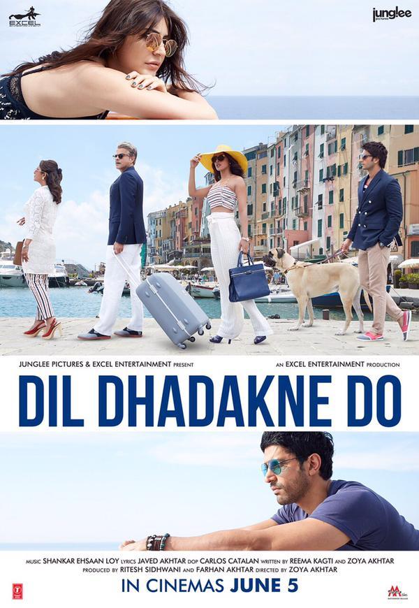 dil-dhadakne-doa-very-good-serial